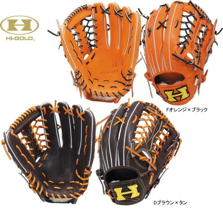 ハイゴールド HI-GOLD 硬式グラブ 外野手用 KKG-1178 心極シリーズ オンネーム刺繍無料サービス 送料無料 日本製