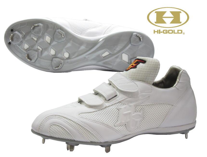 ハイゴールド 野球スパイク PKS-800BMS 白スパイク ホワイトアッパー メッシュ×軽量合皮 マジックベルト 2020年NEW 高校野球公認 樹脂底 固定金具 送料無料