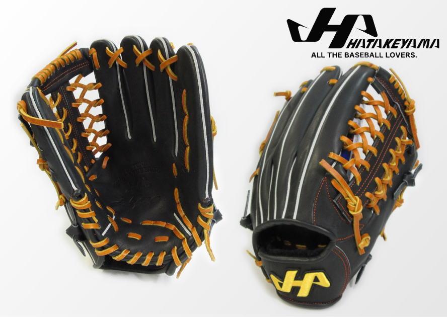ハタケヤマ HATAKEYAMA 軟式グローブ グラブ 外野手用 TH-879X 軟式最上級 TH-Xシリーズ 型付け無料 送料無料
