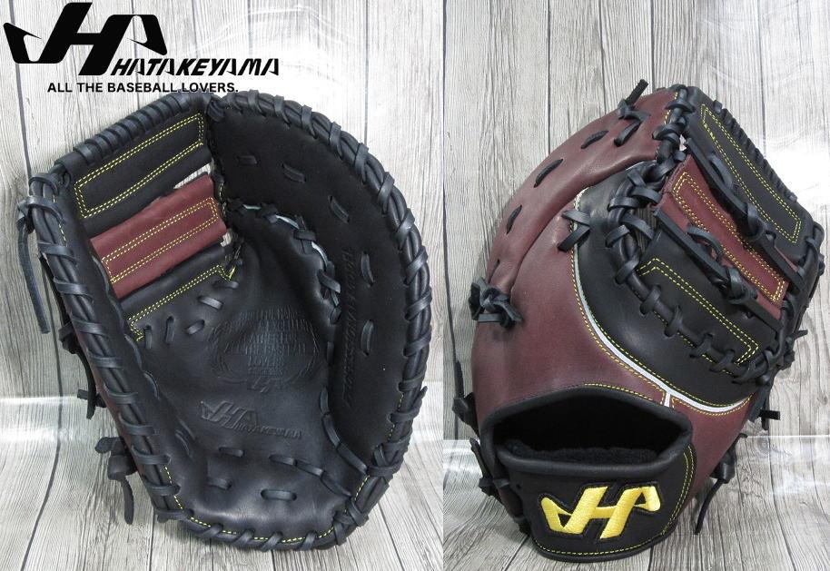 ハタケヤマ HATAKEYAMA 軟式ファーストミット 一塁手用 TH-YS42F プロモデル TH-Proシリーズ 坂口モデル 送料無料 型付け無料 2019~NEW