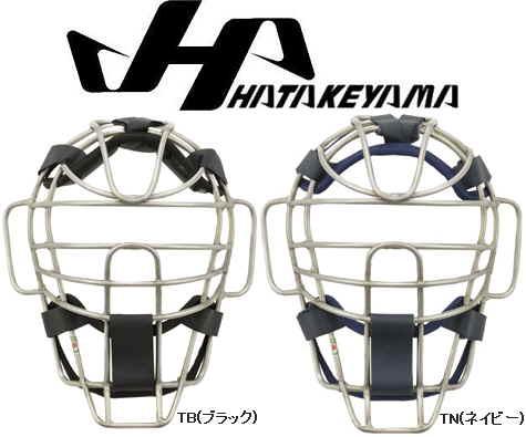 【全日本軟式野球連盟公認】 ハタケヤマ HATAKEYAMA 一般軟式用 マスク CGN-NT ハイクラス・キャッチャーズギア 送料無料