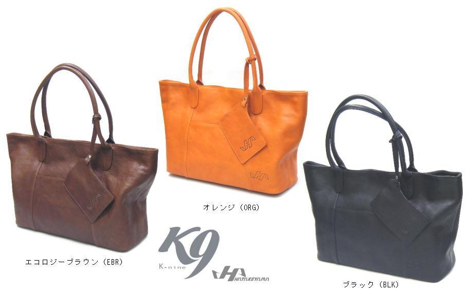 ハタケヤマ HATAKEYAMA トートバッグ (男女兼用) K9/ケーナイン TB-40 グラブの革で作ったバッグ 送料無料 プロ野球選手が多数愛用