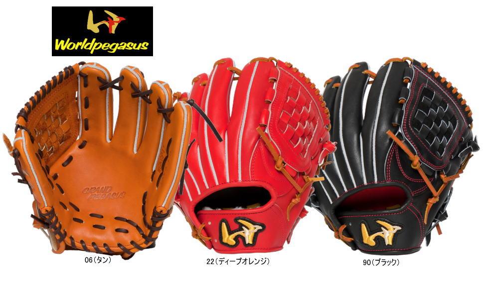 ワールドペガサス 硬式グラブ グローブ 内野手用 セカンド ショート WGKGP42 グランドペガサス 送料無料 オンネーム刺繍サービス 日本製 2020年NEW