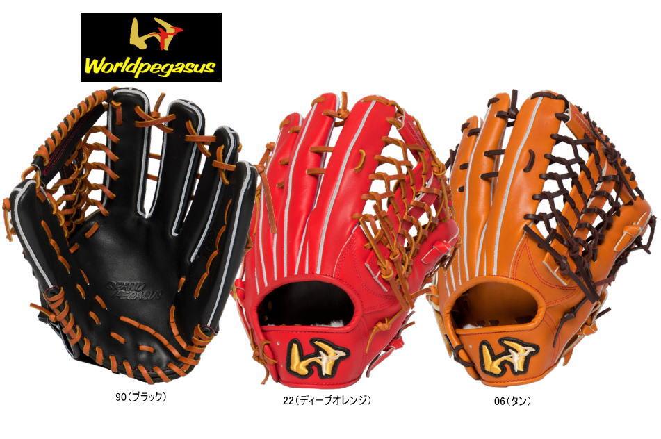 ワールドペガサス 硬式グラブ グローブ 外野手用 WGKGP7 グランドペガサス 送料無料 オンネーム刺繍サービス 日本製 2020年NEW