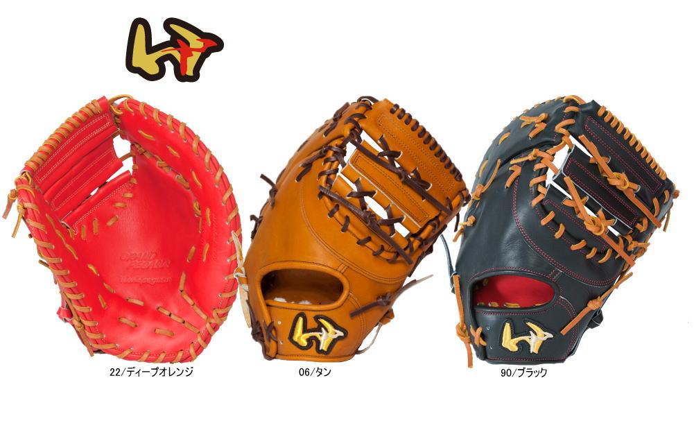 ワールドペガサス 硬式ファーストミット グラブ グローブ 一塁手用 WGKGP83K グランドペガサス 送料無料 オンネーム刺繍サービス 日本製