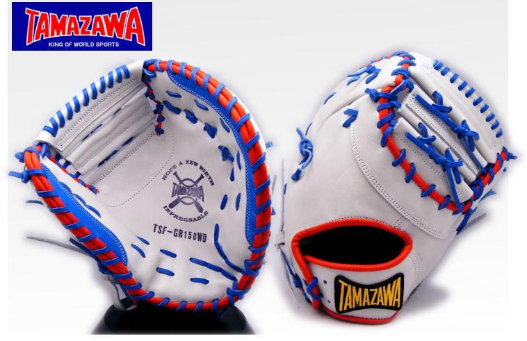 タマザワ TAMAZAWA ソフトボール用キャッチャーミット兼ファーストミット(小型) TSF-GR150WD CHALLENGERシリーズ 送料無料