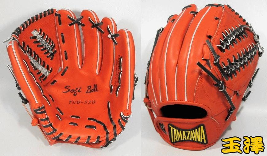 型付け無料 タマザワ TAMAZAWA メーカー公式 安全 ソフトボール用グラブ 送料無料 TMG-S20 中型