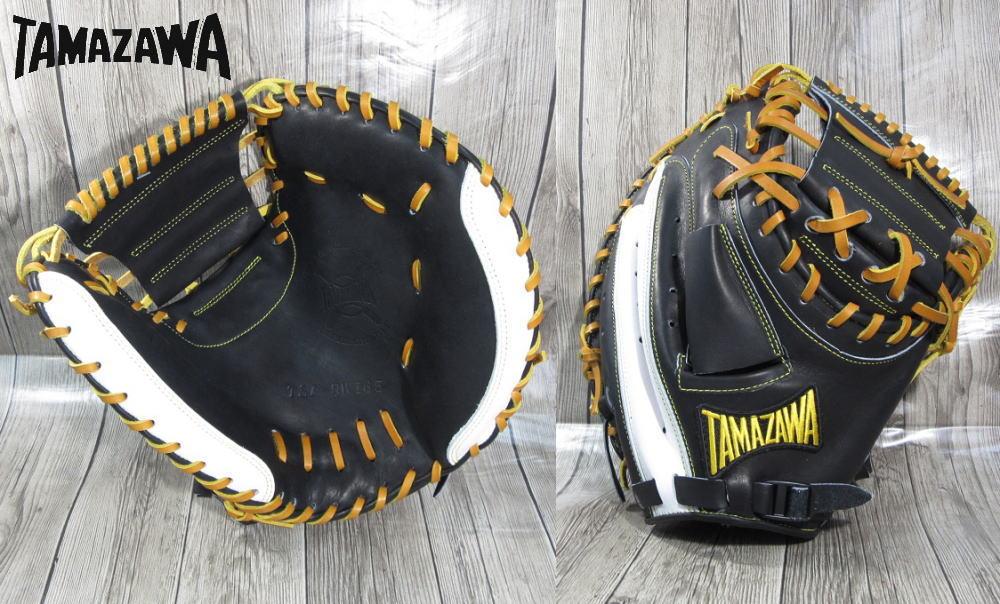 タマザワ TAMAZAWA ソフトボール用 キャッチャーミット 捕手用 たて型 (中型) TSF-BW165 送料無料★