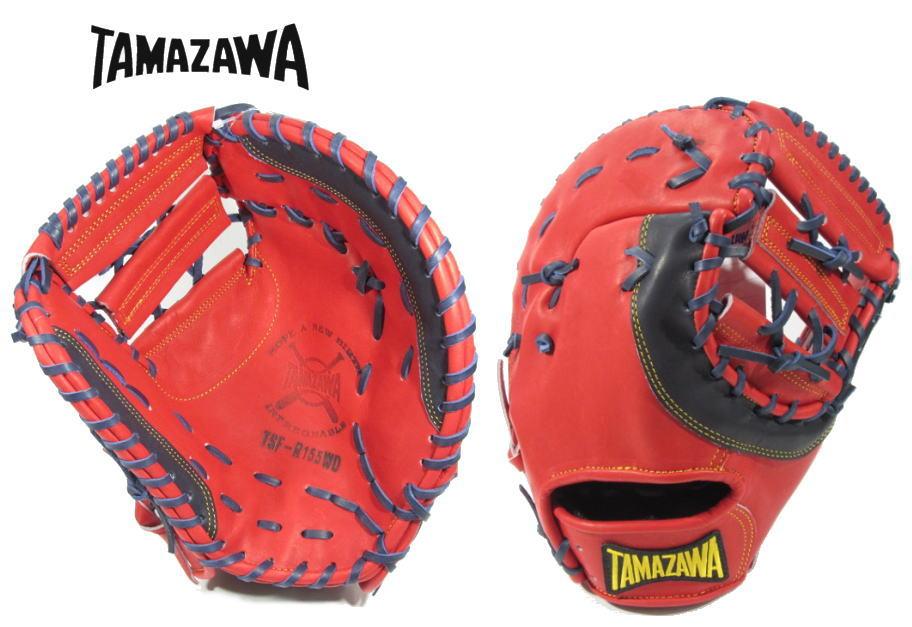 タマザワ TAMAZAWA ソフトボール用キャッチャーミット兼ファーストミット(中型) TSF-R155WD ヒーローズフィールド 送料無料