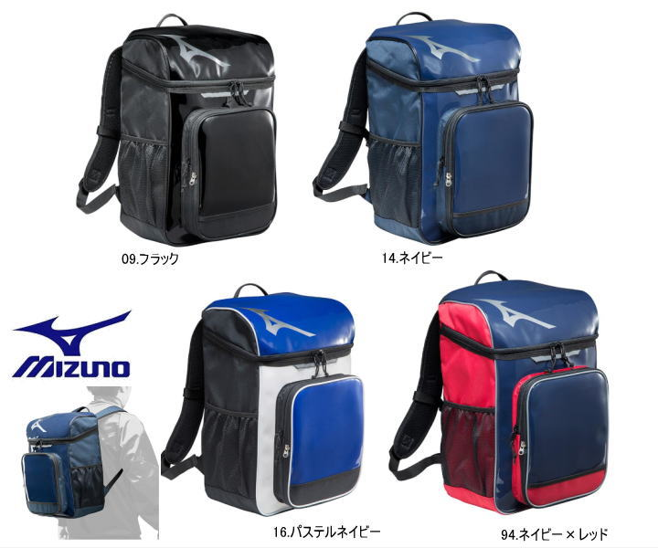 遂に登場 Mサイズバックパック 販売実績No.1 ミズノ MOZUNO バックパック 1FJD7021 Mサイズ オプションで刺繍加工OK 限定タイムセール 送料無料