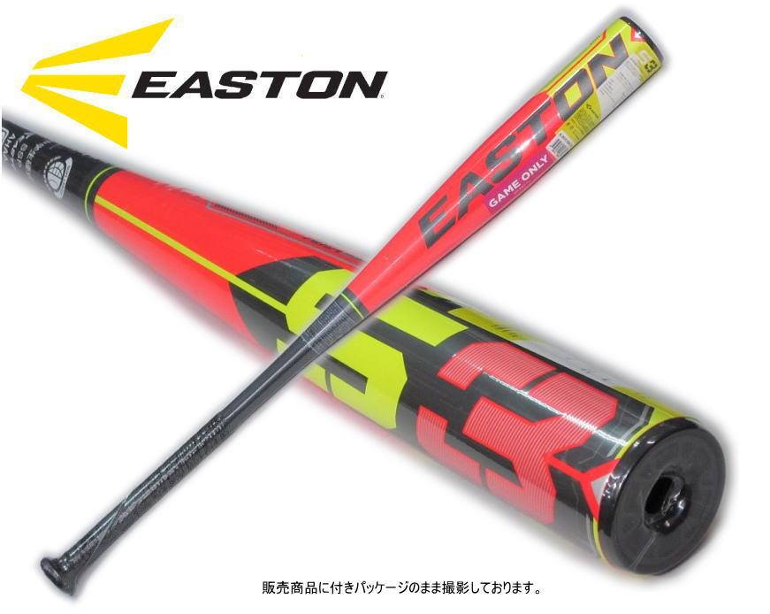 イーストン EASTON S3 ボーイズリーグ専用 中学硬式金属バット BL19S3YB 2019年限定モデル HMX(超々ジュラルミン) トップミドルバランス 試合専用ハイパフォーマンスモデル 送料無料