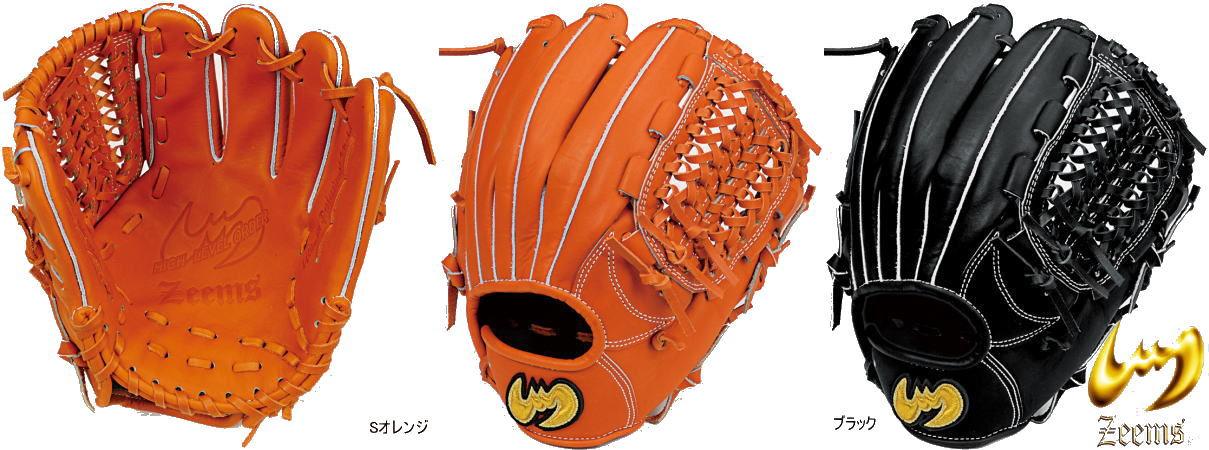 ジームス ZEEMS 軟式グラブ 内野手用(大型) SV-100DBN 三方親シリーズ 送料無料 2018年~NEW 日本製 ベースボールTS