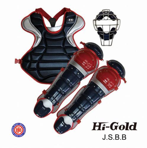 送料無料 JSBB公認 軟式野球用 キャッチャーセット HI-GOLD ネイビー×レッド×シルバー