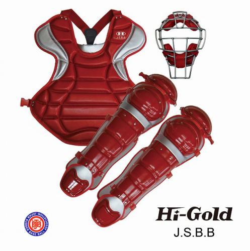 柔らかな質感の 送料無料 送料無料 JSBB公認 軟式野球用 キャッチャーセット HI-GOLD HI-GOLD 軟式野球用 レッド×シルバー, B.B.GENERAL STORE:6b464b6f --- business.personalco5.dominiotemporario.com