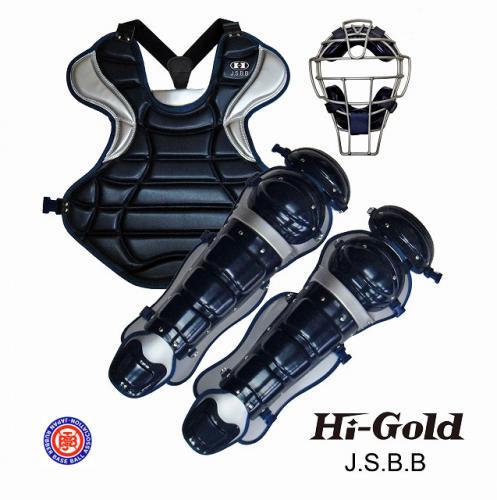 送料無料 JSBB公認 軟式野球用 キャッチャーセット HI-GOLD ネイビー×シルバー