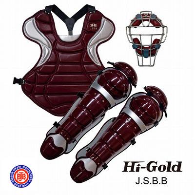 送料無料 JSBB公認 軟式野球用 キャッチャーセット HI-GOLD エンジ×シルバー