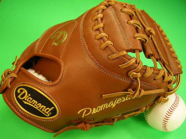 送料無料 型付け無料 Diamond ダイアモンド 海外モデル 硬式野球対応 キャッチャーミット PRO MAJESTIC ブラウン×タン PM102 硬式 野球 M号球 キャッチャー ミット