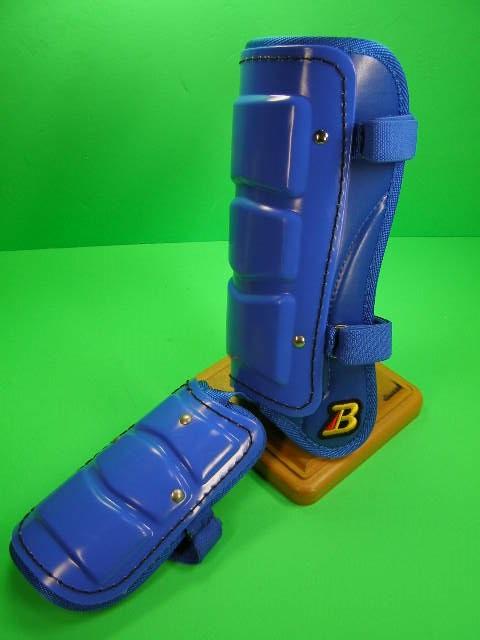 フットガードならベルガード 新発売 プロ選手使用レベルです ベルガード BELGARD プロモデル 左打者用 ブルー 甲あり 青 日本最大級の品揃え フットガード ロングタイプ ロング
