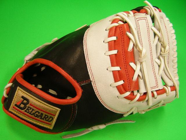 型付け無料 ベルガード BELGARD 海外モデル 硬式用 ファーストミット ブラック×ホワイト×レッド 野球 ソフトボール