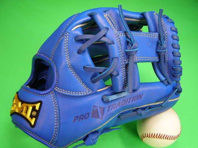 型付け済み 海外メーカー BMC ビーエムシー 内野用 ブルー Hクロスウェブ 11.25インチ 硬式野球対応