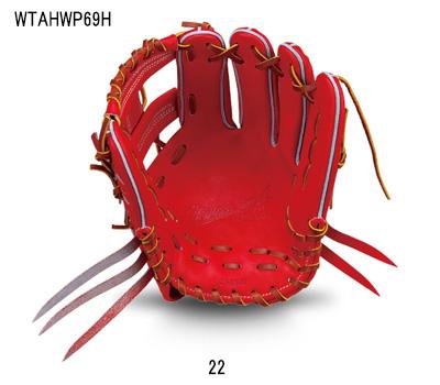 【ウィルソン】 硬式内野手用右投げ用 サイズ5 【WTAHWP69H】