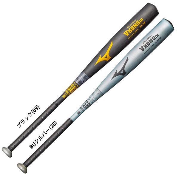 ミズノ グローバルエリート 軟式 金属バット ミドルバランス VコングTH 1CJMR116 miz16ss