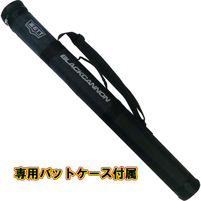ZETTゼット軟式野球バットブラックキャノンMAXマックスM号球対応トップバランスBCT359zet19ss