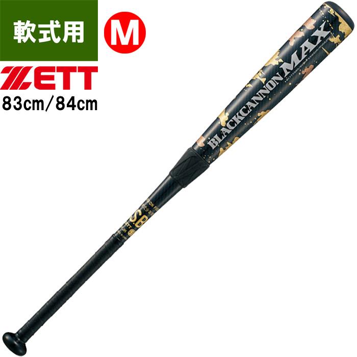 2019年2月下旬発送予定ZETTゼット軟式野球バットブラックキャノンMAXマックスM号球対応トップバランスBCT359zet19ss