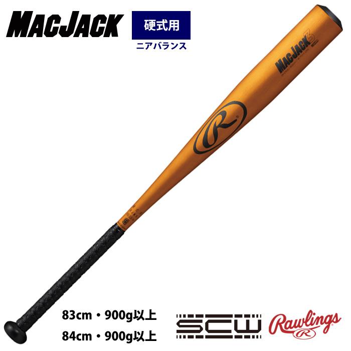 ローリングス 硬式 金属 バット ニアバランス MACKJACK3 BH0MJ raw20ss