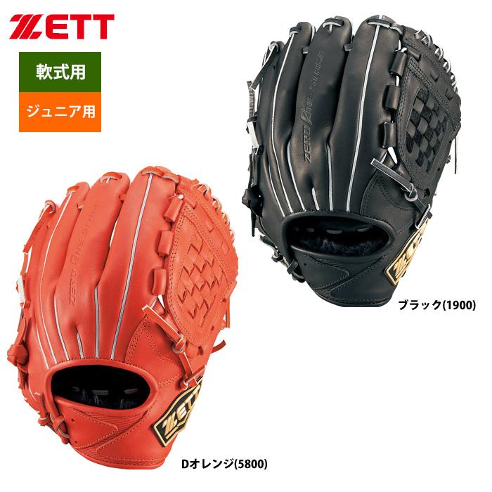 ZETT ジュニア少年用 軟式 グラブ 投手 内野手兼用 ゼロワンステージ BJGB71030 zet20ss