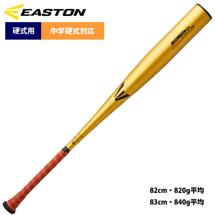 イーストン 野球 中学硬式 金属バット セミトップバランス XL イーストンジャパン正規輸入品 BL20XL est20ss