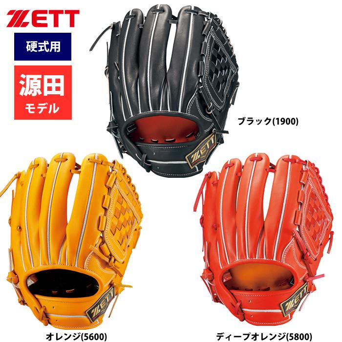 12月下旬発送予定 限定 ZETT プロステイタス 硬式グラブ 内野手用 源田選手タイプ キップレザー SEシリーズ BPROG06S zet20ss