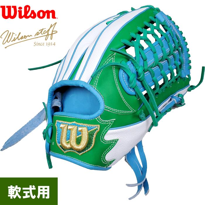 あす楽 カスタムオーダー ウイルソン 野球 軟式 グラブ 外野用 DUAL デュアル D7型 サイズ11 WTARGCSTM D7-1 wil20ss