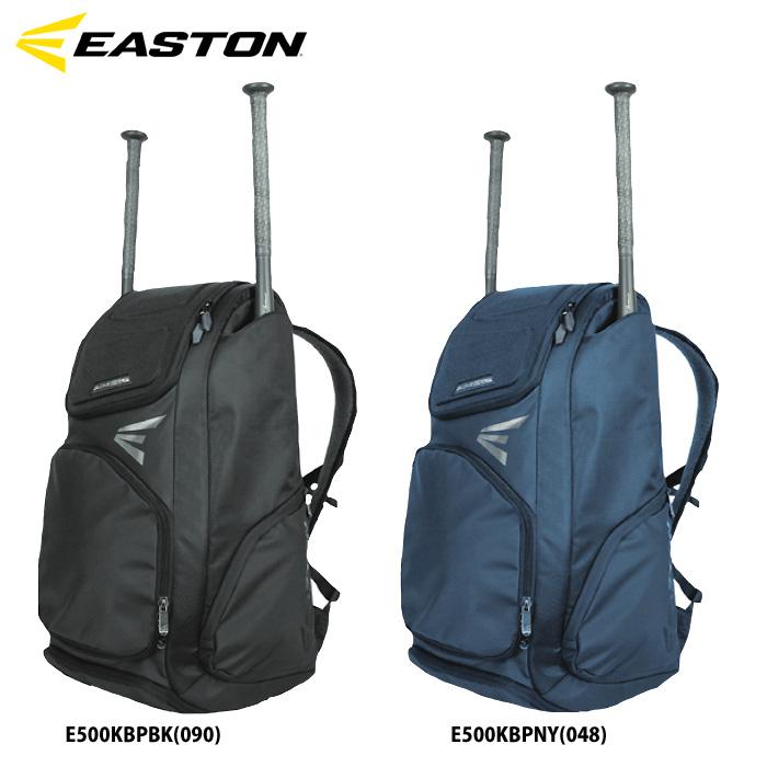 イーストン バックパック バット2本差し 35L 学生に最適 イーストンジャパン正規輸入品 E500J est20ss