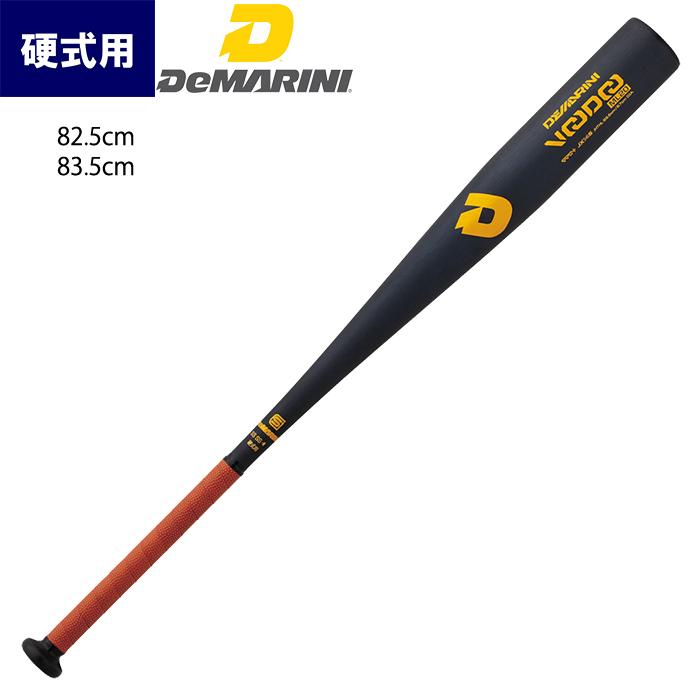 あす楽 ディマリニ 野球用 一般硬式 金属製 バット ヴードゥ ミドルライトバランス ML20 DeMARINI VOODOO WTDXJHTHL dem20ss