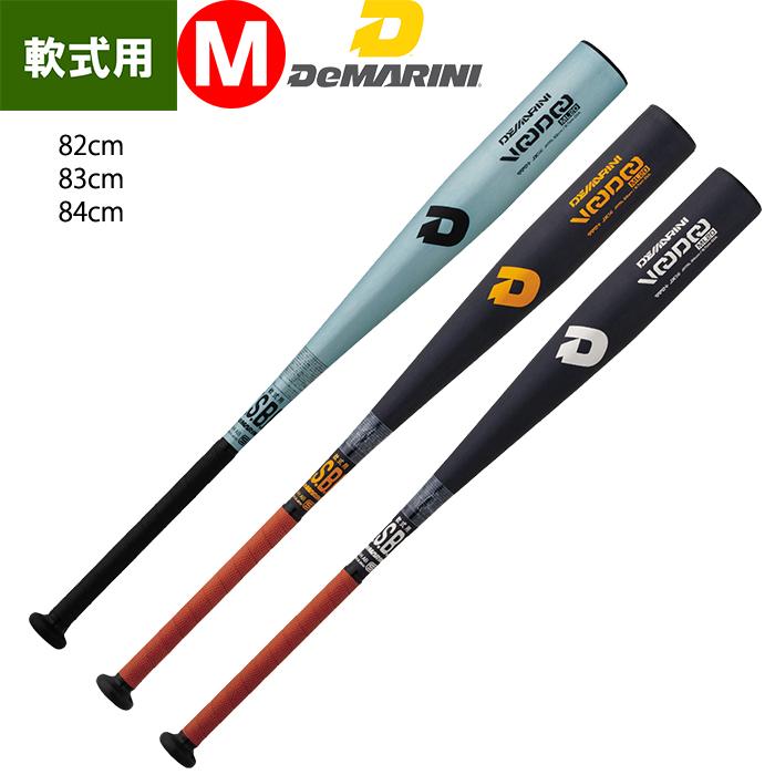 あす楽 ディマリニ 野球用 一般軟式 金属製 バット ヴードゥ ミドルライトバランス ML20 DeMARINI VOODOO WTDXJRTRL dem20ss