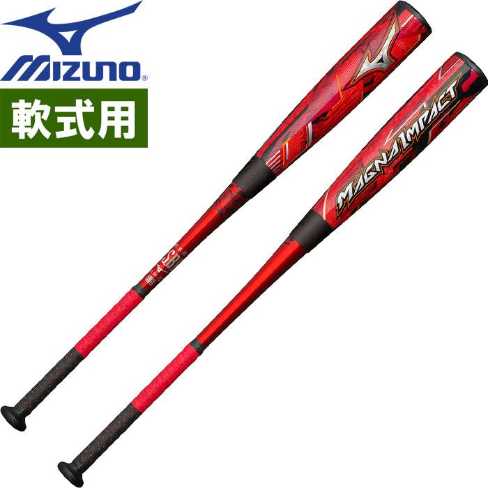 あす楽 ミズノ 野球用 一般軟式用 バット マグナインパクト 高機能 トップバランス M球対応 1CJFR104 miz20ss