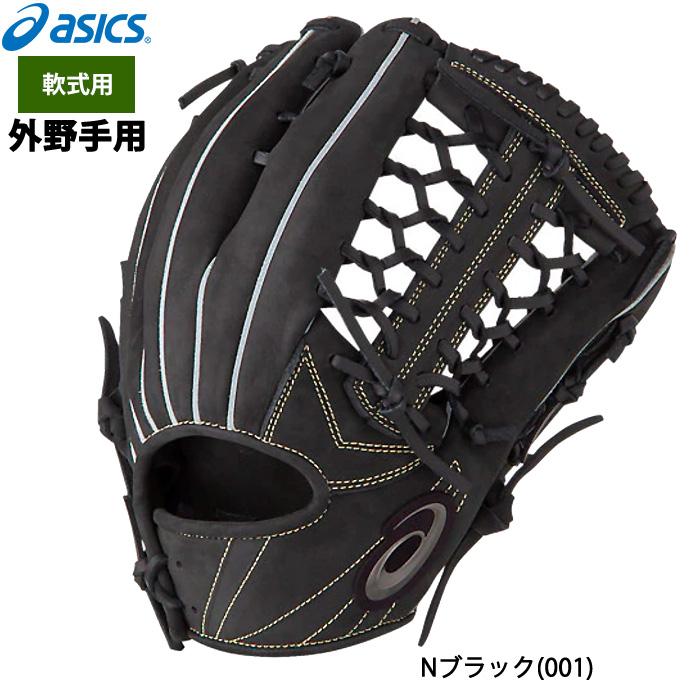あす楽 アシックス 野球 軟式用 グラブ 外野手用 ヌバック調 BLAXE ブラックス 3121A436 asics black asi20ss