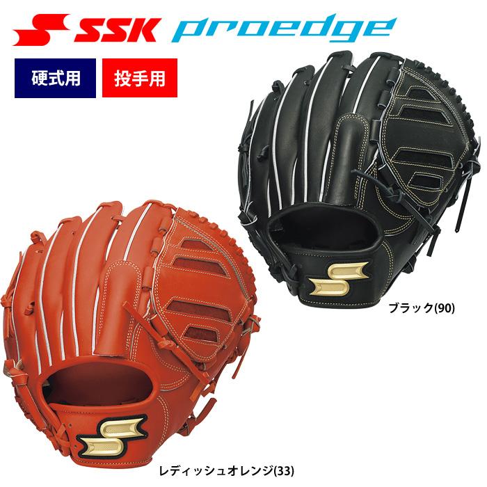 あす楽 限定 SSK 野球 硬式用 グラブ 投手ピッチャー用 プロ投手モデル proedge PEK31120 ssk20ss