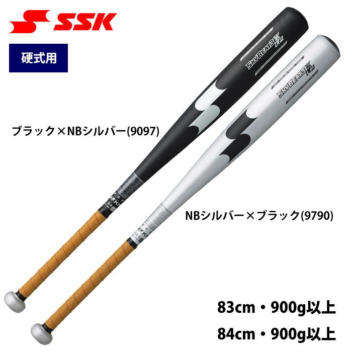新作送料無料 カウンターバランス設計の硬式バットスカイビート SSK エスエスケイ 野球 祝日 硬式用 金属 ssk20ss バット LF SBB1004 スカイビート31K