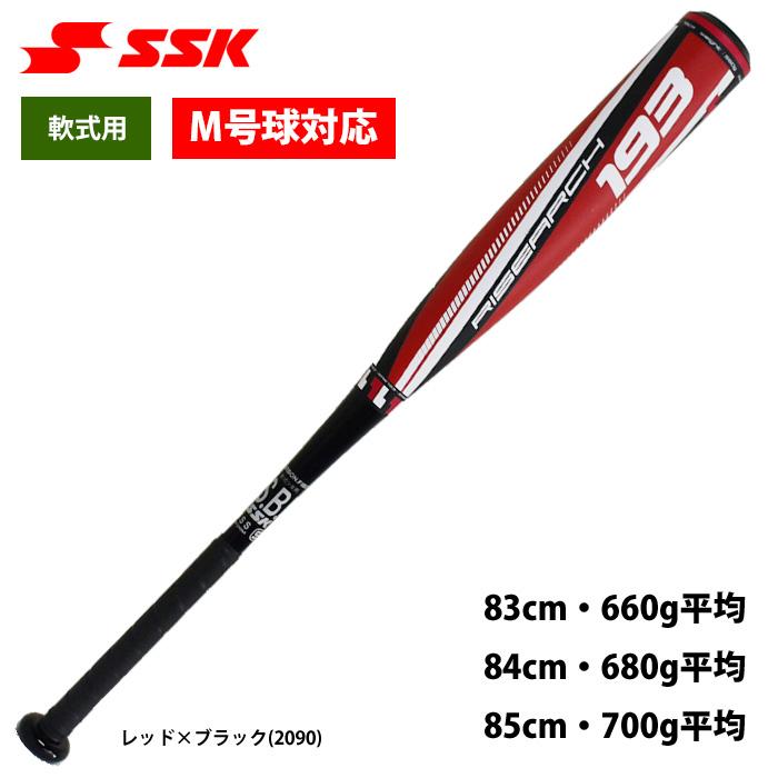 あす楽 SSK 軟式 バット 軽量モデル ライズアーチ トップバランス SBB4016 ssk20ss