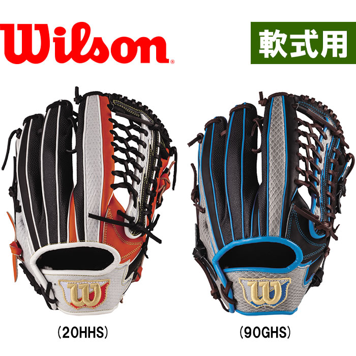 あす楽 展示会限定 ウイルソン 野球用 軟式 グラブ 外野用 デュアル D8型 外野手用 WTARHTD8F wil20ss