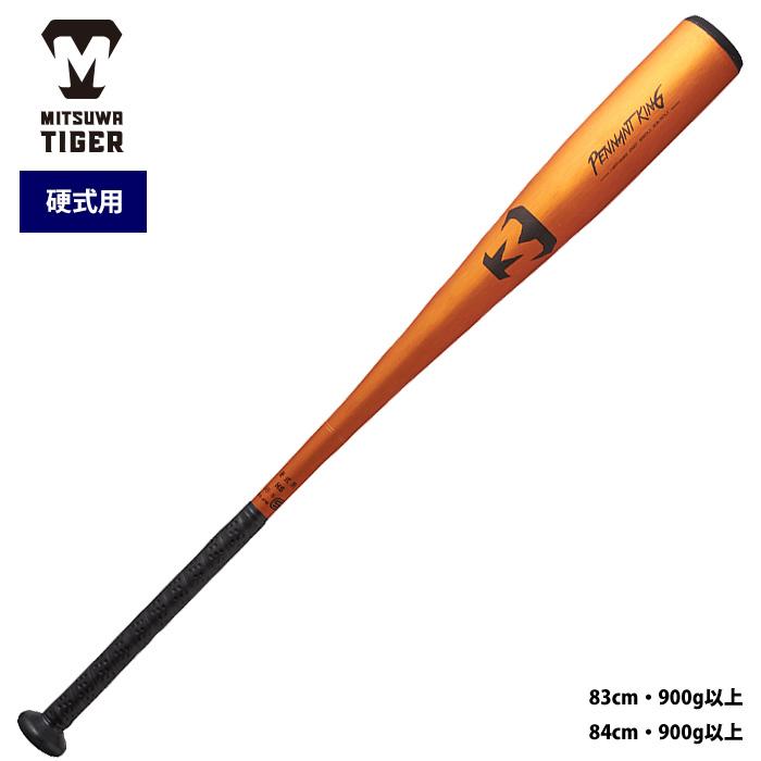 mit20fw 高校野球対応 ペナントキング HBPHWI 美津和タイガー 硬式金属バット