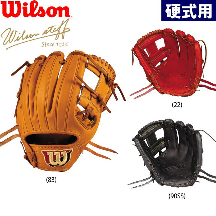 サイズ7 小指2本入れ可 野球 グラブ Staff 12月中旬発送予定 wil21ss ウイルソン 86型 Wilson WTAHWU86H 内野用 USA主力型 一般硬式用 DUAL 202011-new