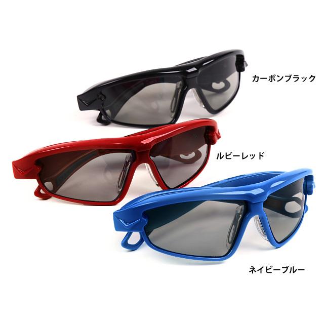 ビジョナップ 動体視力トレーニングメガネ VA11-AF