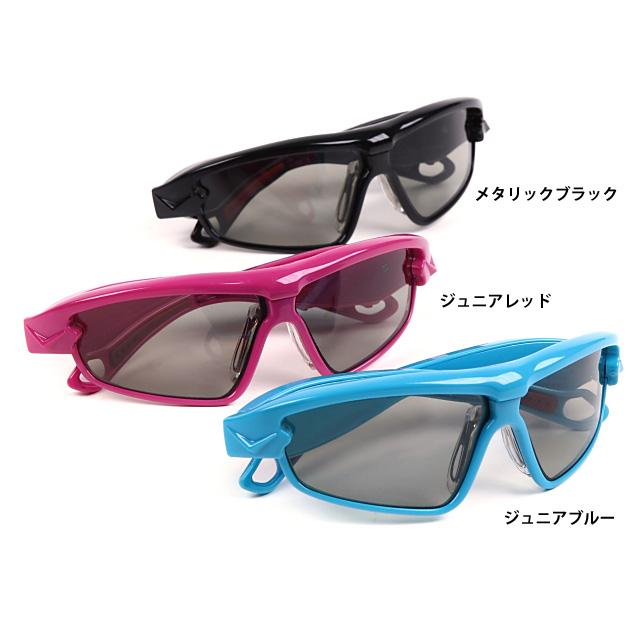 ビジョナップ ジュニア用 動体視力トレーニングメガネ VJ11-AF