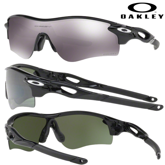あす楽 OAKLEY オークリー サングラス RADARLOCK PATH PRIZM BLACK POLISHED BLACK (ASIA FIT) OO9206-41 oak17fw