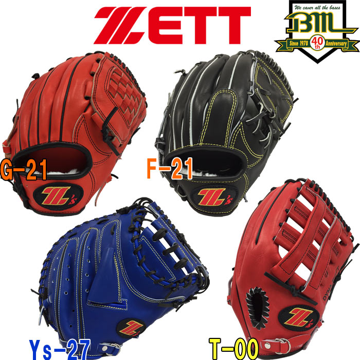 あす楽 軟式用 復刻 Bm40周年記念 ZETT ZPG-C 超限定 グラブ オーバルラベル 野球 zet18ss bm40th ゼット DYNA
