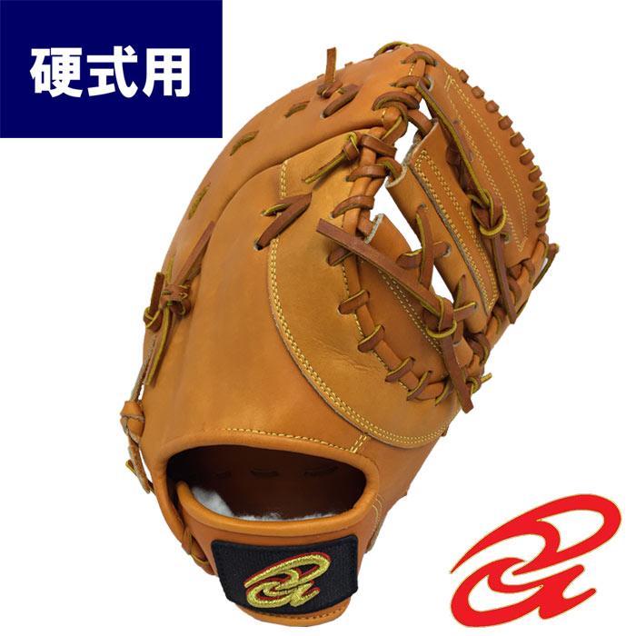 あす楽 限定 ドナイヤ 野球 硬式 ファーストミット 一塁手 Fミット 革ソフト使用可 Donaiya DJF don18fw