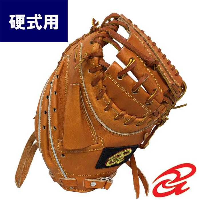 あす楽 限定 ドナイヤ 野球 硬式 キャッチャーミット 捕手 Cミット 革ソフト使用可 Donaiya DOC don18fw